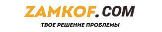 Астраханская служба открывания замков (8512) 72-02-02